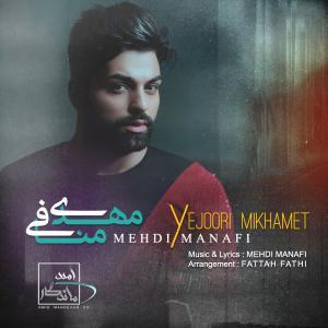 Mehdi Manafi – Ye Joori Mikhamet