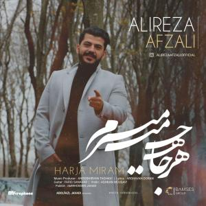 Alireza Afzali – Harja Miram