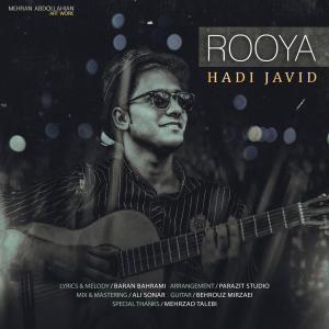 Hadi Javid – Roya