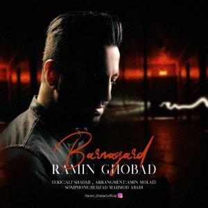 Ramin Ghobad – Barnagard