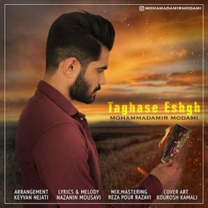Mohammadamir Modami Taghase – Eshgh