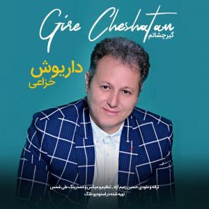 Daruosh Khazaee – Gire Cheshatam