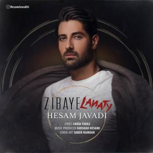 Hesam Javadi – Zibaye Lanaty