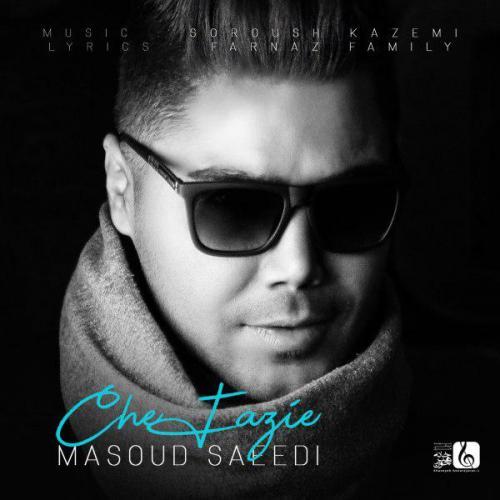 دانلود آهنگ مسعود سعیدی چه فازی