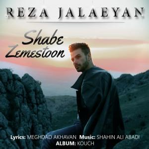Reza Jalaeyan – Shabe Zemestoon