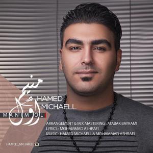 Hamed Michaell – Manim OL