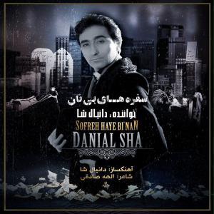 Danial Sha – Sofreh Haye Binan