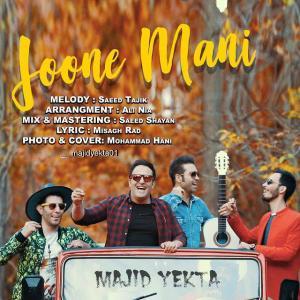 Majid Yekta – Joone Mani