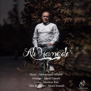 Ali Hamedi – Yalda