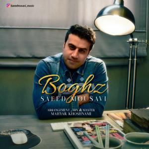 Saeed Mousavi – Boghz