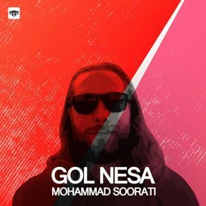 Mohammad Soorati – Gol Nesa