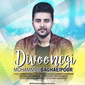 Mohammad Baghaeipoor – Divoonegi