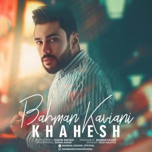 Bahman Kaviani – Khahesh