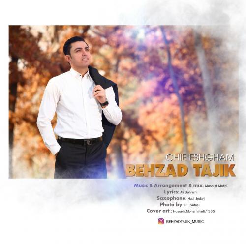 دانلود آهنگ بهزاد تاجیک چیه عشقم