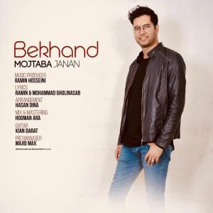 Mojtaba Janan – Bekhand