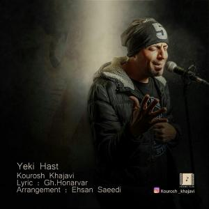 Kourosh Khajavi – Yeki Hast