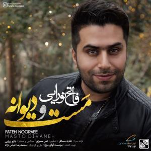 Fateh Nooraee – Masto Divaneh