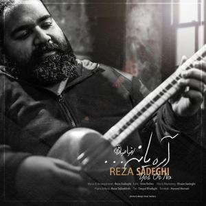 Reza Sadeghi – Are Ya Na