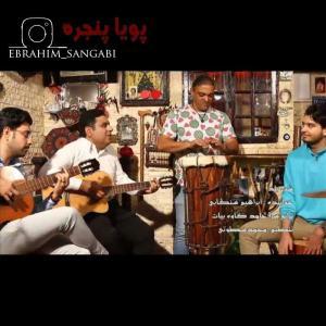 Ebrahim Sangabi – Yalda