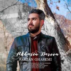 Farzan Ghasemi – Akharin Baroon