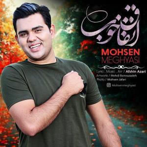 Mohsen Meghyasi – Etefaghe Khob
