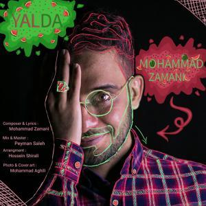 Mohammad Zamani – Yalda