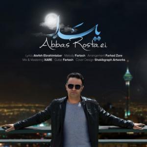 Abbas Rostaei – Yalda