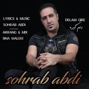 Sohrab Abdi – Delam Gire