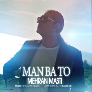 Mehran Masti – Man Ba To