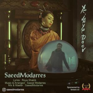 Saeed Modarres – Ye Jaye Door