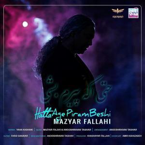 Mazyar Fallahi – Hata Age Piram Beshi