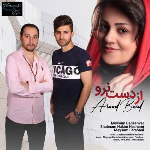 Araad Band – Az Dast Naro