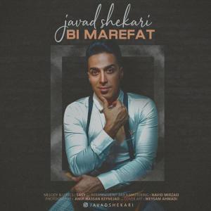 Javad Shekari – Bi Marefat