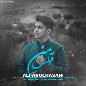 Ali Abolhasani – Ghalbe Man