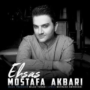 Mostafa Akbari – Ehsas