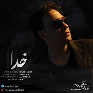 Navid Hakimi – Khoda