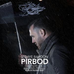 Pirbod – Sedaye Baroon