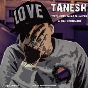 Sajad Tahmtan – Tanesh