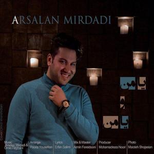 Arsalan Mirdadi – Ya Man o Ya Man
