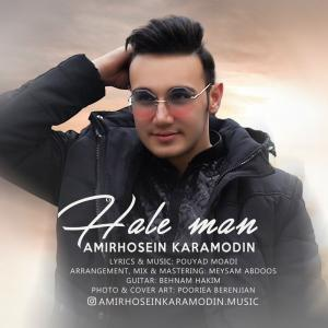 Amirhosein Karamodin – Hale Man