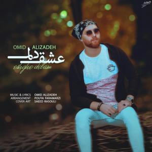 Omid Alizadeh – Eshghe Delam