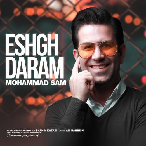 دانلود آهنگ محمد سام عشق دارم