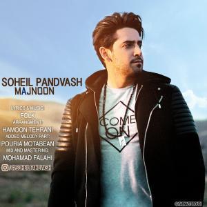Soheil Pandvash – Majnoon