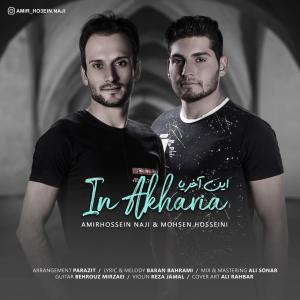 Amir Hossein Naji & Mohsen Hosseini – In Akharia