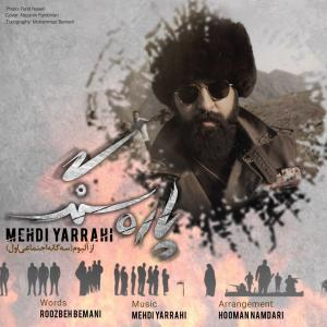 Mehdi Yarrahi – Paresang