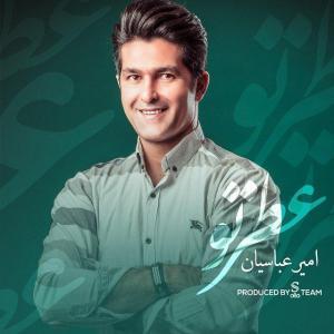 Amir Abbasian – Atre To