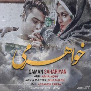 Saman Sahariyan – Khaharami