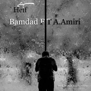 Bamdad – Heif (Ft A.Amiri)