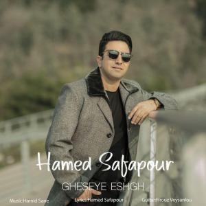 Hamed Safapour – Gheseye Eshgh