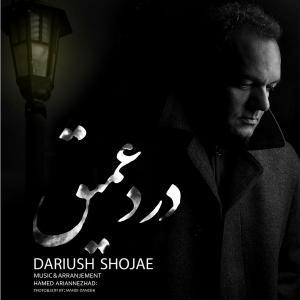Dariush Shojae – Darde Amigh